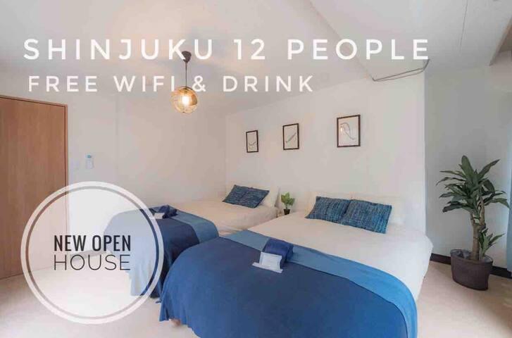 ▼Shinjuku /12 people▼3min to station/Wifi/Netflix