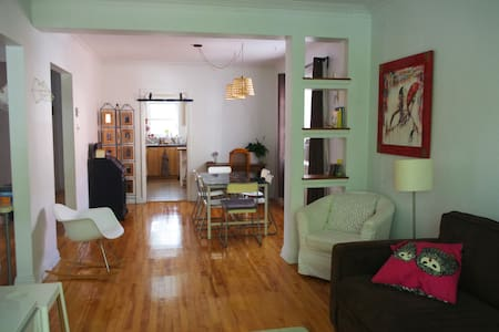 Bright spacious room - Montréal - Appartement