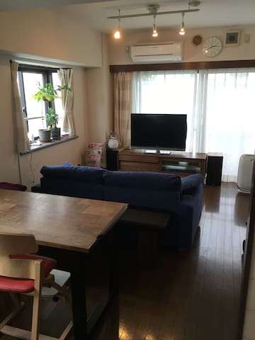 Small child also welcome apartment - Nerima-ku - Leilighet