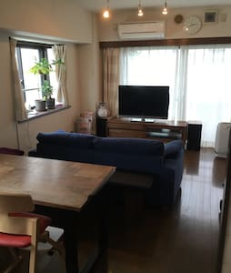 Small child also welcome apartment - Wohnung