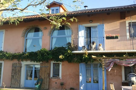 ARPATE' Bed & Breakfast - Carmagnola - Bed & Breakfast