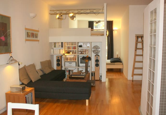 The 39, nice loft in great location - Grenoble - Loft