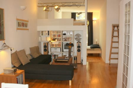 The 39, nice loft in great location - Grenoble