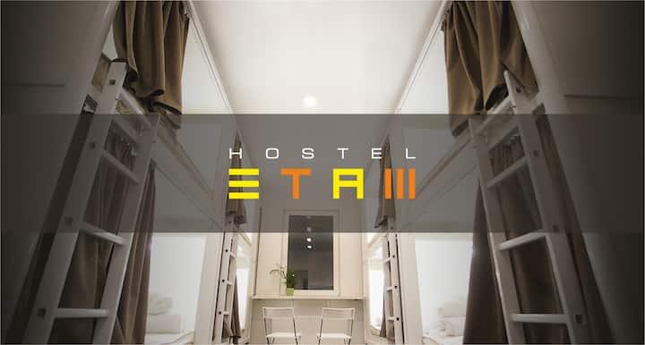 Желтая комната / Yellow room