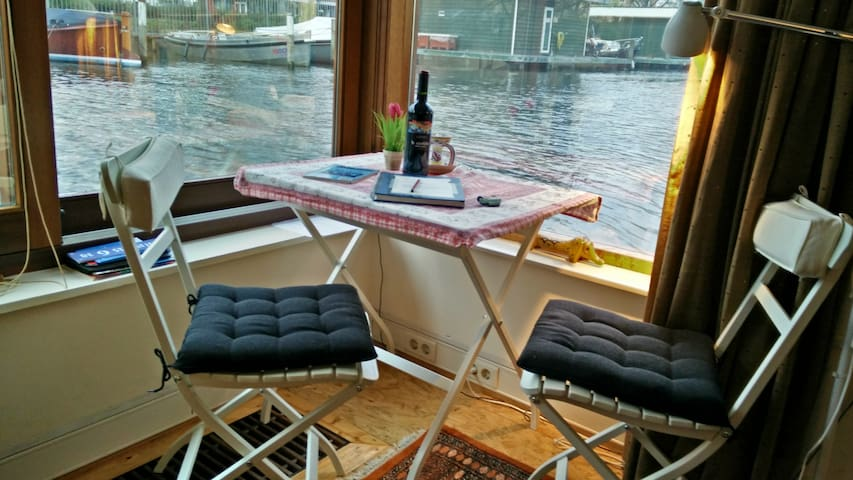 Romantic houseboat in Jordaan, private room. - Ámsterdam - Barco