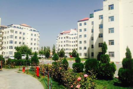 Shahrak-e Aria, Kabul, Afghanistan - Kabul