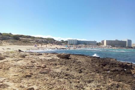 Relax playa! - House