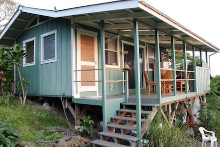 Garden Cottage with Ocean View - Kealakekua