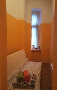 Malutki pokój na drzemkę dla 1-2 osób ;-) - Katowice