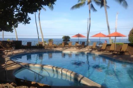 Poipu Beach Nihi Kai Villas 501  - Lakás