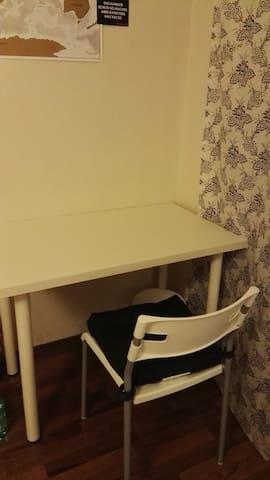 Gemütliches Zimmer - Freiberg - Apartment