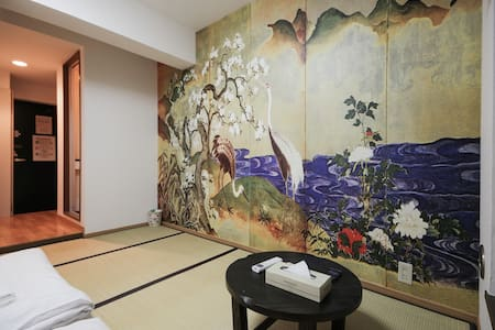 [P2] Cozy Guest house 2min Shinjuku - Shinjuku-ku - Appartement