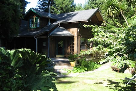 West Of Haven Redwood Retreat - Trinidad - Casa