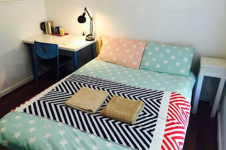 Cozy room & 5mins to airport & easy parking - Netley - Ev