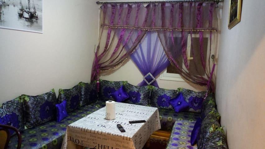 Azdine's Apartment