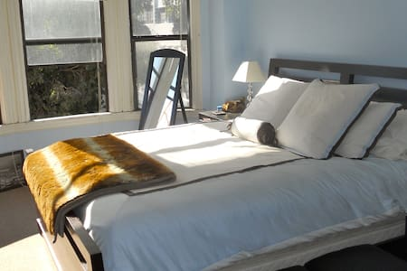 Stay in the heart of San Francisco - San Francisco - Apartment