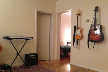 Cozy, friendly, 3 min from subway! - Brooklyn - Apartment