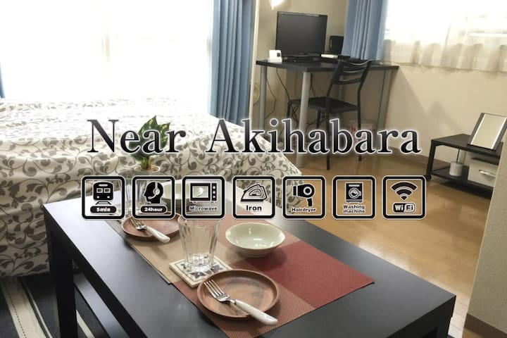 [Akihabara]Free WIFI!POPULAR AREA, 4ppl max#AS19 - Chiyoda-ku
