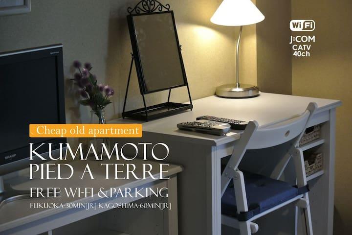 Kumamoto Piet a terre2, Free wifi and freeparking