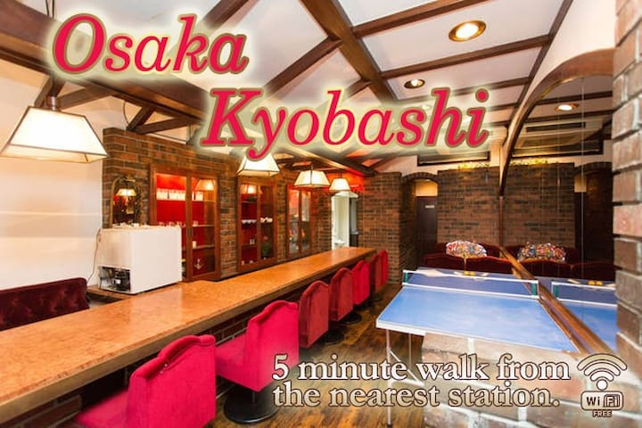 Kyobashi  terrace house :D Enjoy party space!! - Miyakojima-ku, Ōsaka-shi