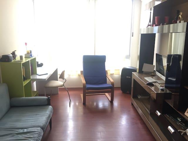 Departamento junto al supermaxi - Quito - Apartment