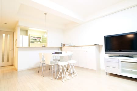 ★7min to Hachioji by walk★Mt.Takao ★Free Wifi - Hachiōji-shi - Apartament
