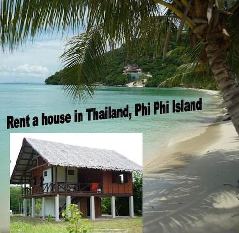 Phi Phi Island, Simple living... 4 beds + 2 extra - Ko Phi Phi Don - House