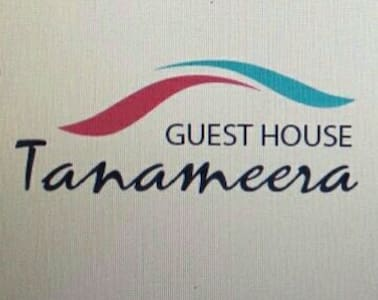 Guesthouse Tanameera - Bogor Selatan
