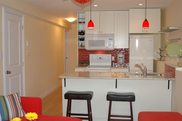Yeni 2 odalik Kitsilano- UBC, plaj