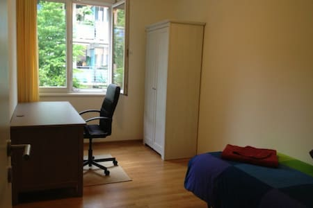 St. Gallen - quiet and central - Apartmen
