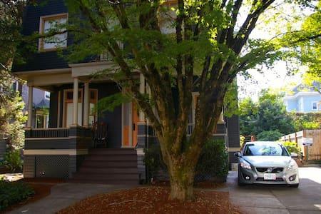 ArtFulLife II - Portland - Apartment