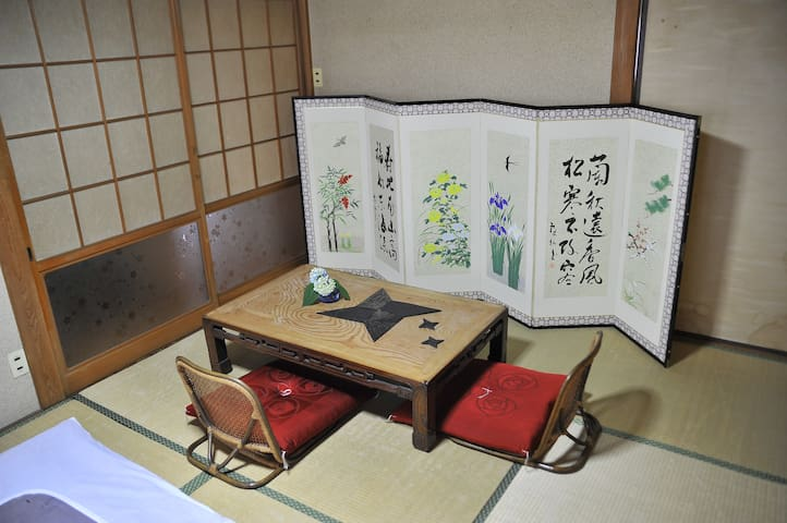 Easy access to Naoshima: Japan room - Tamano-shi - Hus