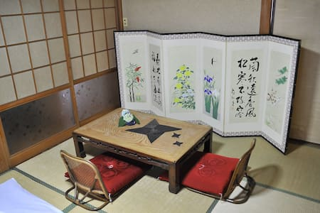 Easy access to Naoshima: Japan room - Tamano-shi