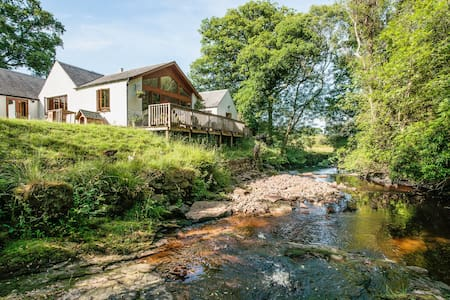 Twin Room/Private Bath, Loch Lomond - Croftamie - Penzion (B&B)