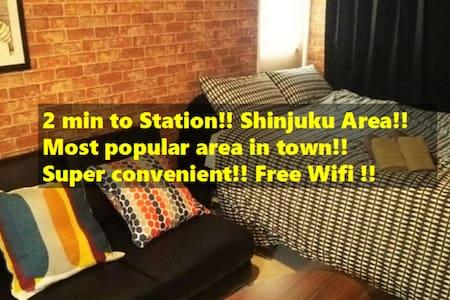 Tokyo, Shinjuku, 2mins to station!Best location!#3 - Leilighet