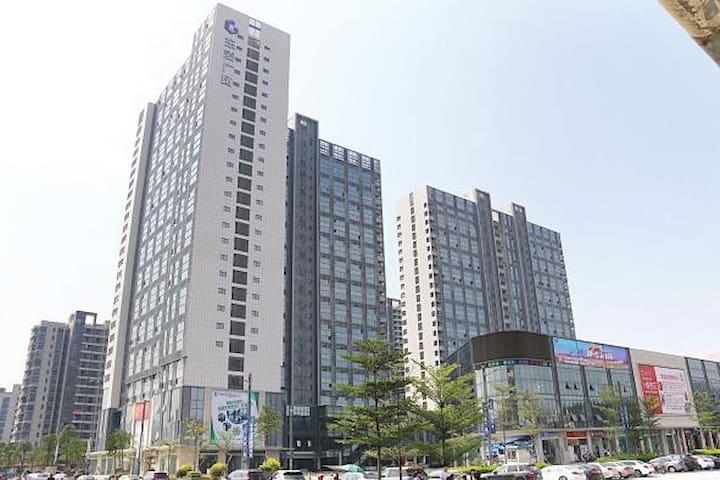广州东凌广场嘉怡酒店式公寓(毗邻广州新塘碧桂园凤凰城) - Guangzhou - Lakás