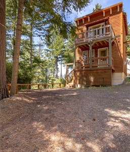 1BR Ronald cabin near the lake