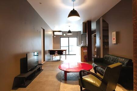 Close to popular hot spiring!/Good location to stay/Max14ppl/WIFI