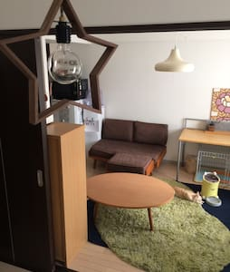 ONLY 15  MINUTES TO SAPPORO STATION - Sapporo-shi - Appartement
