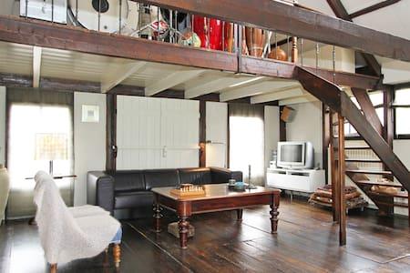 Cozy wooden house near Amsterdam!!! - 's-Graveland