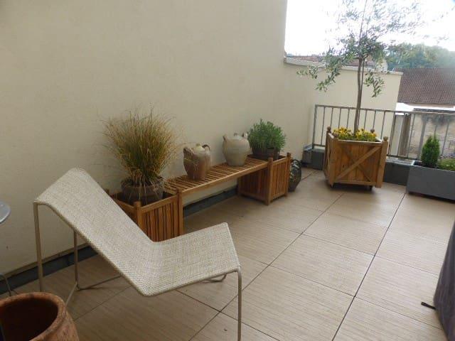 Appart 35 m2 calme avec terrasse - Périgueux - Apto. en complejo residencial