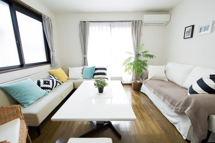 Group Family Shinjuku 8min 4Bedrooms & K & D - Suginami - Apartmen