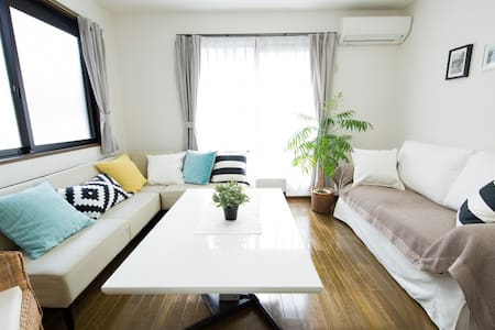 Group Family Shinjuku 8min Max11ppl 4Bedrooms & KD