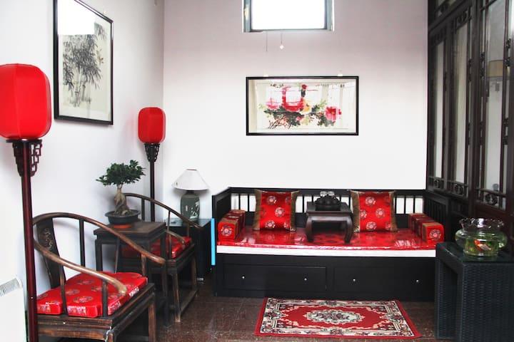 二环内方便游览又安静的独门独院四合院,古典家具(坐标东直门簋街附近) - Beijing - Casa