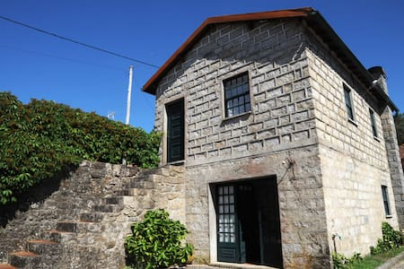 Casa Pequena de Figueirô, Alojamento Local - Covas