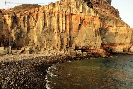 Puerto de Mogán -Céntrico Estudio1º - Playa de Mogán