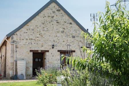 Les Chardonnerets Le Moulin Verneau - Parçay-les-Pins