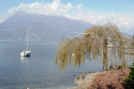 VARENNA CENTER LAKE - TULIP HOUSE- - Varenna
