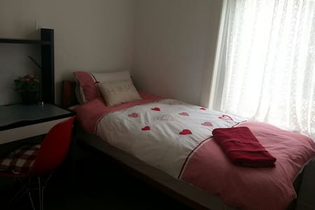 Single Room@Train Station & Central - Portsmouth - Дом