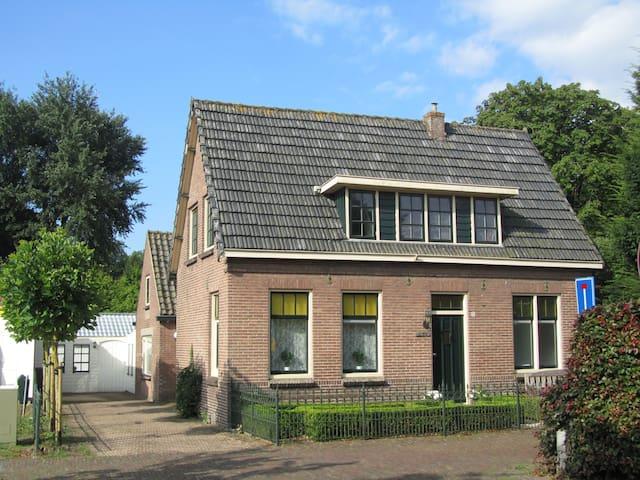 Bakkums Voorhuisje - Castricum - Condominium